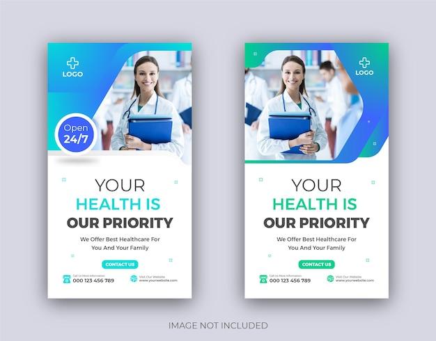 Consultation de soins médicaux instagram story template design