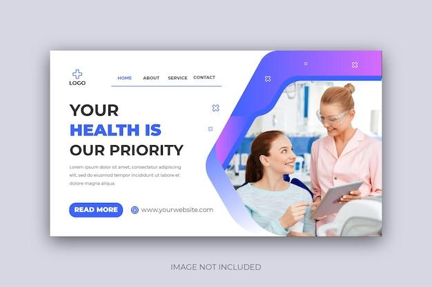 Consultation sur les soins médicaux landing page web banner template design
