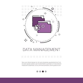 Contenu de gestion de données