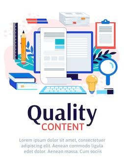 Contenu de qualité pour les médias sociaux et illustration de bannière de site isolée.
