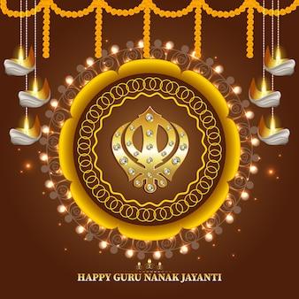 Contexte créatif avec symbole sikh ek onkar happy guru nanak jayanti