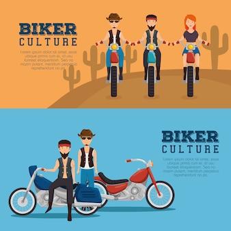 Contexte de la culture du motard