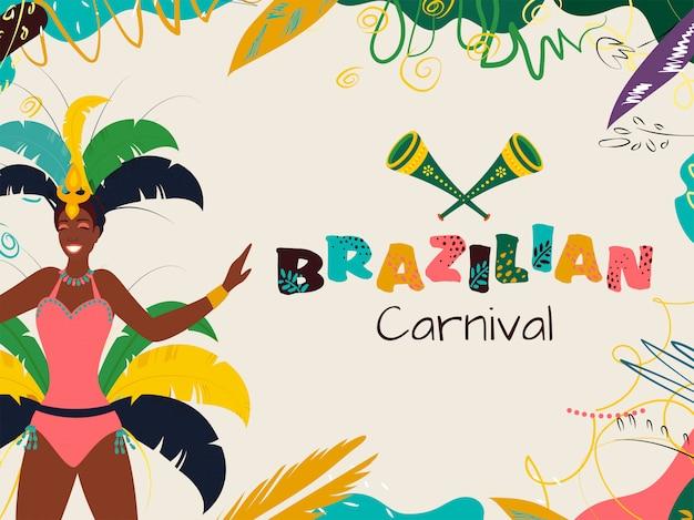 Contexte du carnaval brésilien.