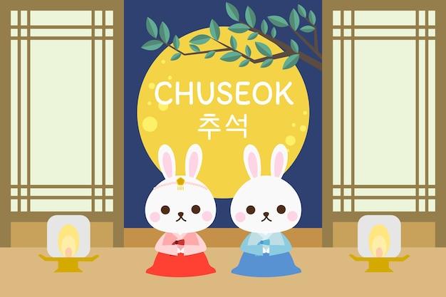 Contexte du festival de chuseok avec couple lapin et pleine lune