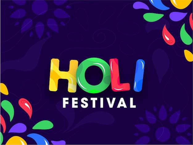 Contexte du festival holi.