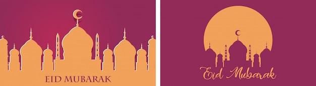 Contexte du festival musulman eid mubarak