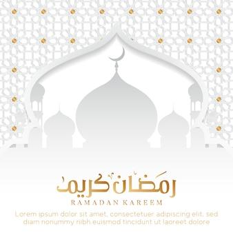 Contexte du ramadan avec mosquée