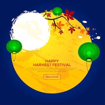 Contexte de la fête d'automne de la récolte asiatique avec châtaignier et lanterne