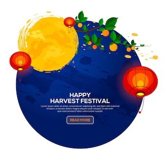 Contexte de la fête de la mi-automne de la récolte asiatique avec kaki et lanterne
