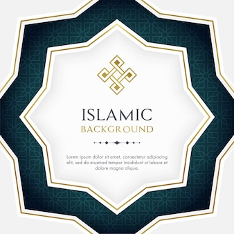 Contexte islamique avec des lanternes suspendues. conception moderne de bannière ou d'affiche à la mode