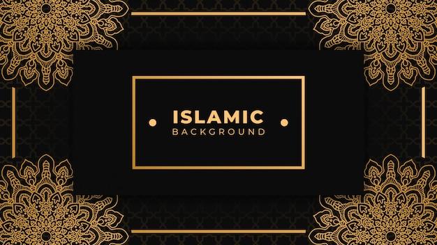 Contexte islamique avec mandala design ornemental islamique