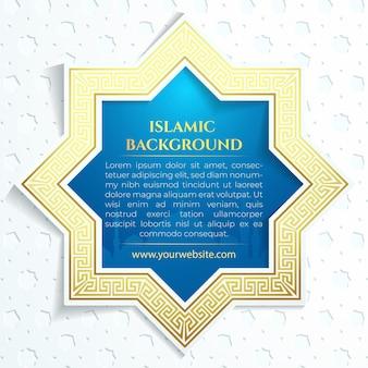 Contexte Islamique Pour Le Dépliant De Publication De Modèle De Médias Sociaux Avec Or Bleu Et Motif Vecteur Premium