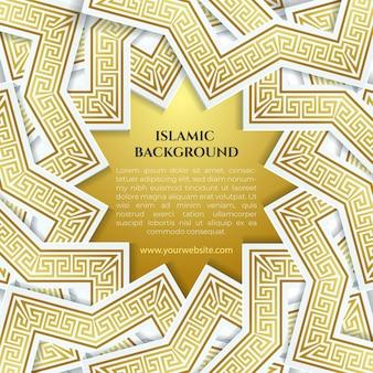 Contexte islamique pour le dépliant de publication de modèle de médias sociaux avec de l'or de luxe ancien