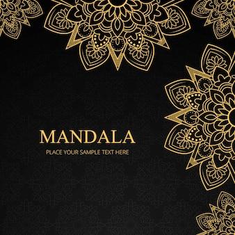 Contexte de mandala moderne