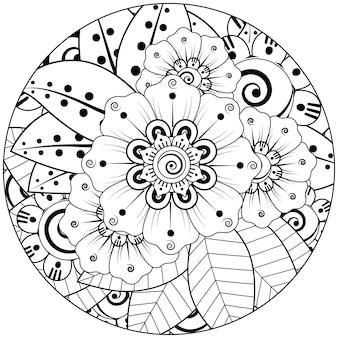Contour de motif de fleurs rondes dans le style mehndi pour l'ornement de griffonnage de page de livre de coloriage en illustration de tirage à la main en noir et blanc