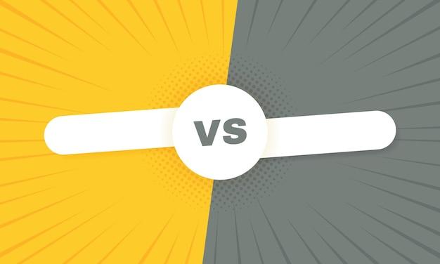 Contre bataille rétro avec les rayons du soleil et les demi-teintes. vs titre de bataille.