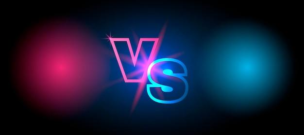 Contre l'écran. bannière pour la compétition, la bataille, le concept d'équipe. abstrait avec des lettres lumineuses. illustration vectorielle.