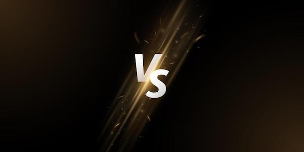 Contre l'écran. lettres vs avec effet de flamme de feu et d'étincelle sur fond sombre pour les jeux de sport, match, tournoi, cybersport, arts martiaux, combats de combat. notion de jeu. illustration vectorielle
