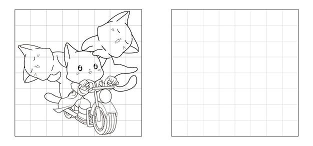 Copiez l'image des chats conduisent un dessin animé de moto