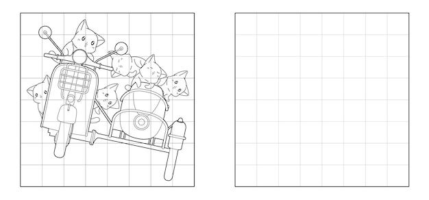 Copiez l'image de chats avec un dessin animé de moto