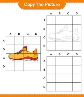 Copiez l'image copiez l'image des chaussures de course en utilisant des lignes de grille jeu éducatif pour enfants