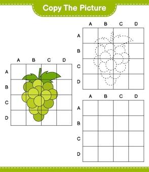 Copiez l'image, copiez l'image de raisin en utilisant les lignes de la grille. jeu éducatif pour enfants, feuille de travail imprimable