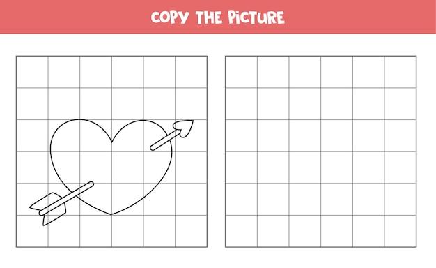Copiez l'image du coeur de dessin animé avec flèche jeu éducatif pour les enfants