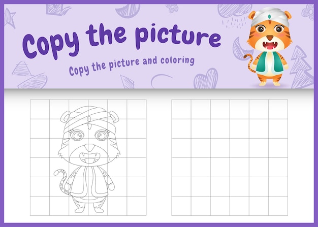 Copiez l'image du jeu pour enfants et coloriage sur le thème du ramadan avec un joli tigre en costume traditionnel arabe