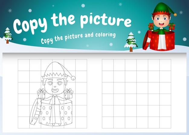 Copiez l'image du jeu pour enfants et de la page à colorier avec un elfe mignon utilisant un costume de noël