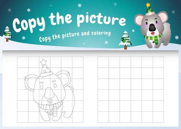 Copiez l'image du jeu pour enfants et de la page à colorier avec un koala mignon utilisant un costume de noël