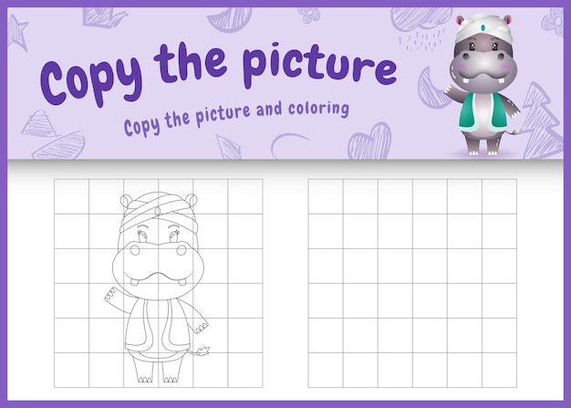 Copiez l'image du jeu pour enfants et la page à colorier sur le thème du ramadan avec un joli hippopotame en costume traditionnel arabe