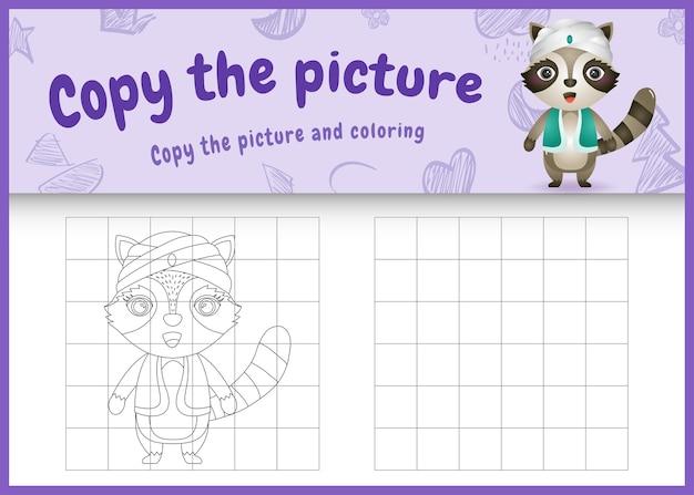 Copiez l'image du jeu pour enfants et la page à colorier sur le thème du ramadan avec un joli raton laveur en costume traditionnel arabe