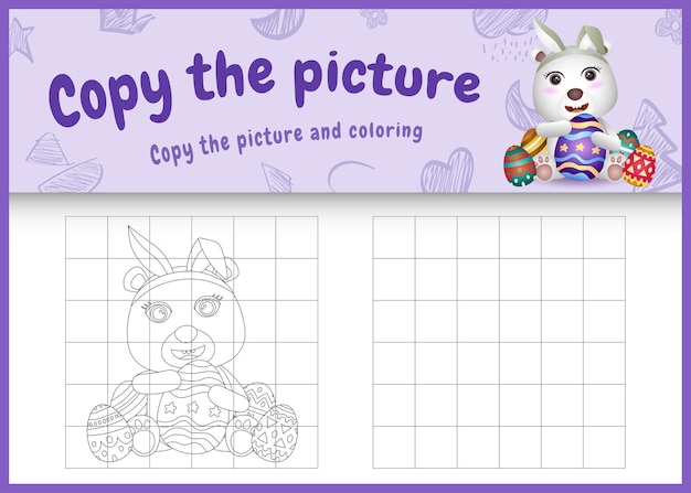 Copiez l'image jeu d'enfants et coloriage sur le thème de pâques avec un ours polaire mignon utilisant des bandeaux d'oreilles de lapin étreignant des œufs