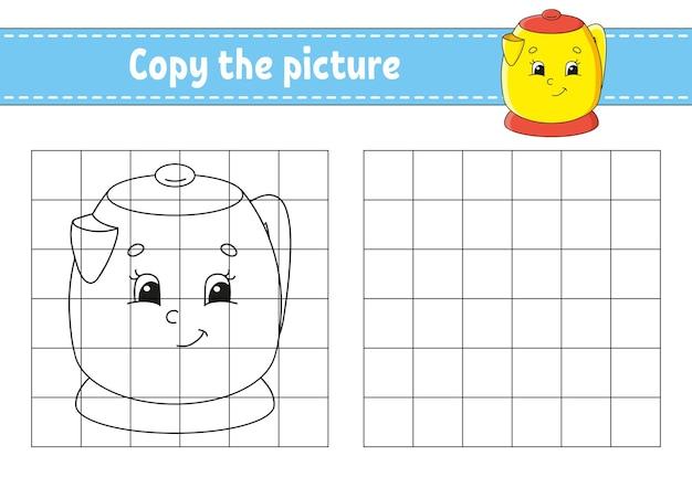 Copiez l'image pages de livre de coloriage pour les enfants
