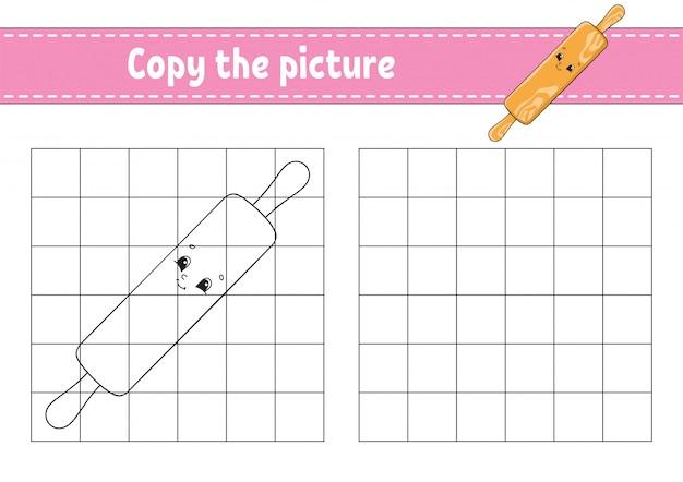 Copiez l'image. rouleau à pâtisserie. pages de livres à colorier pour les enfants.