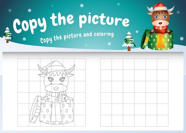 Copiez le jeu d'enfants et la page de coloriage avec un buffle mignon utilisant un costume de noël