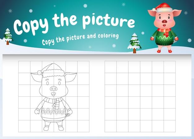 Copiez le jeu d'enfants et la page de coloriage avec un cochon mignon utilisant un costume de noël