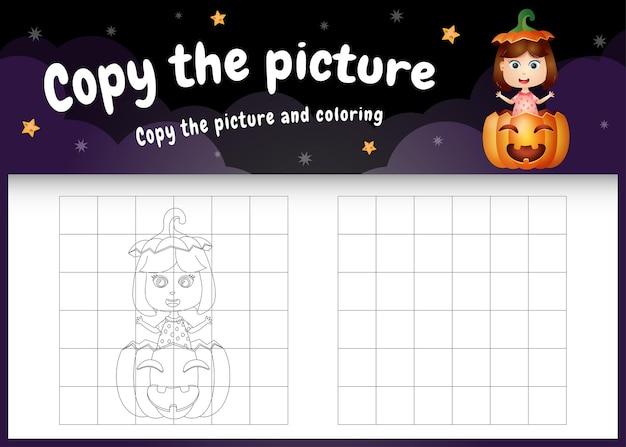 Copiez le jeu d'enfants et la page de coloriage avec une jolie fille dans la citrouille