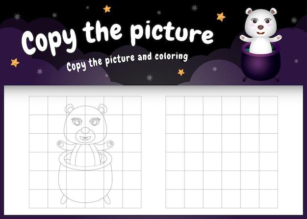Copiez le jeu d'enfants et la page de coloriage avec un ours polaire mignon utilisant un costume d'halloween
