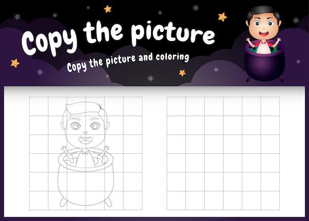 Copiez le jeu d'enfants et la page à colorier avec un garçon mignon utilisant un costume d'halloween
