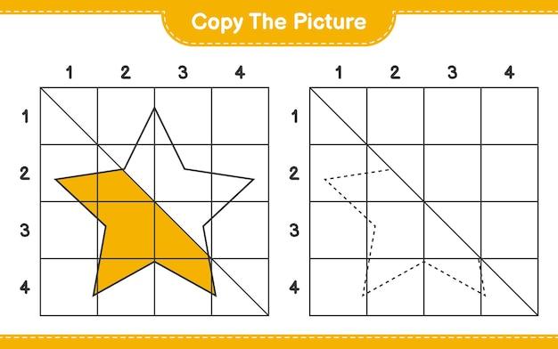 Copiez le jeu de feuille de calcul éducatif d'image des étoiles en utilisant des lignes de grille