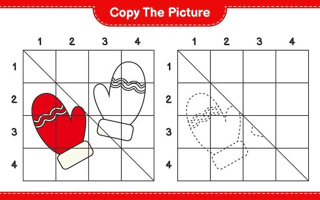 Copiez le jeu de feuille de travail éducatif d'image de mitaines en utilisant des lignes de grille