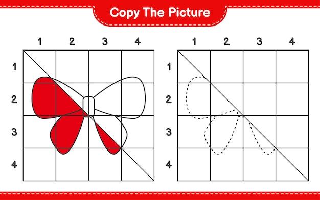 Copiez le jeu de feuille de travail éducatif d'image de rubans en utilisant des lignes de grille
