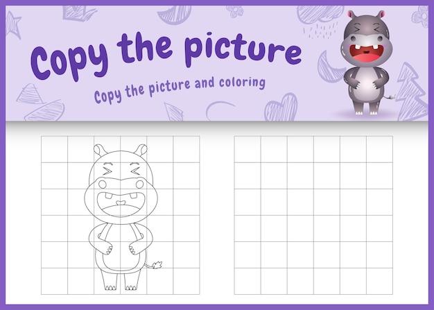 Copiez le jeu et la page de coloriage pour enfants avec un hippopotame mignon