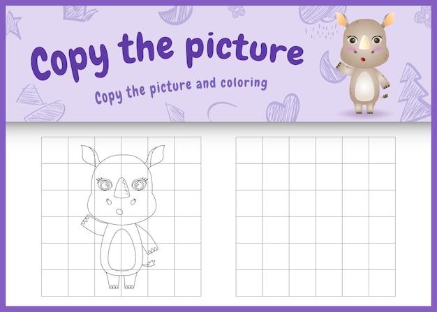 Copiez le jeu et la page de coloriage pour enfants avec une illustration de personnage de rhinocéros mignon