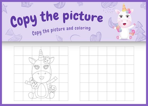 Copiez le jeu et la page de coloriage pour enfants avec une licorne mignonne