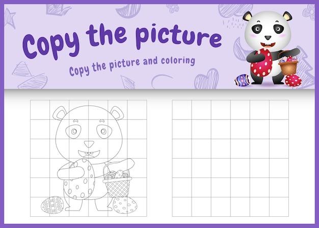 Copiez le jeu et la page de coloriage pour enfants
