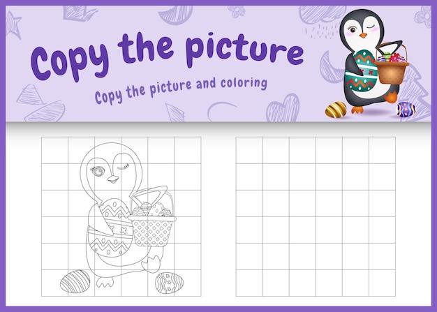 Copiez Le Jeu Et La Page De Coloriage Pour Enfants Vecteur Premium