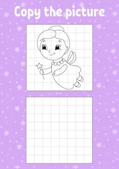 Copiez la photo. pages de livre de coloriage pour les enfants.