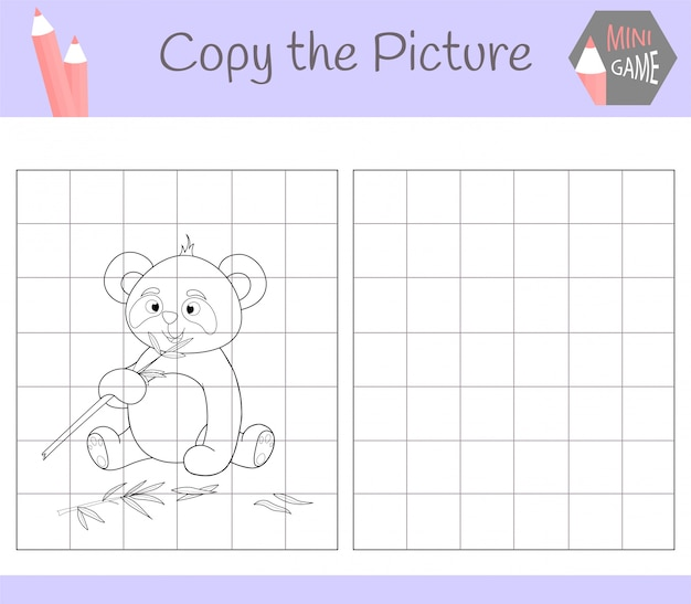 Copiez la photo: panda mignon